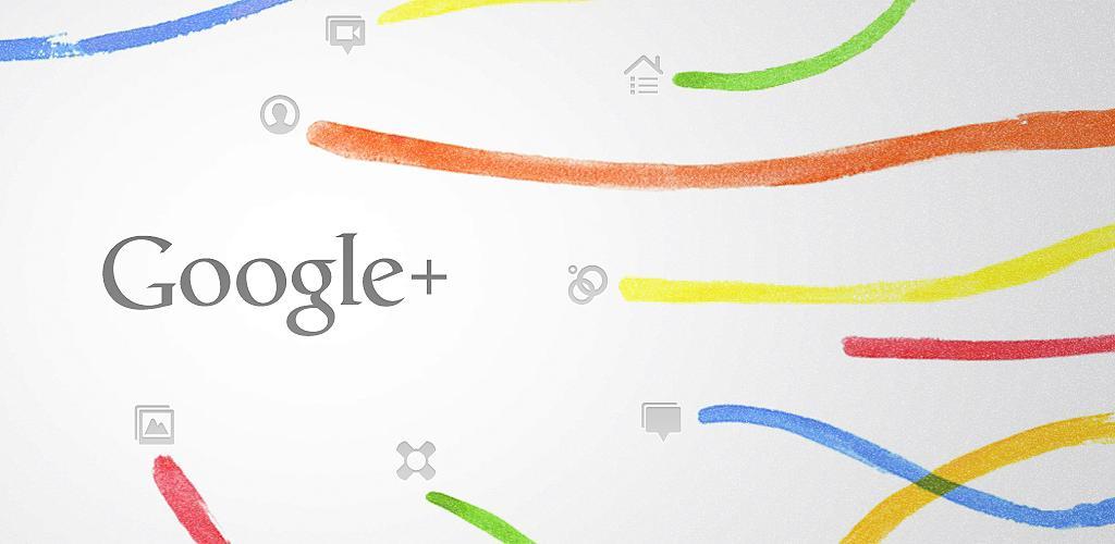 Des pages Google+ d'entreprises desquelles s'inspirer